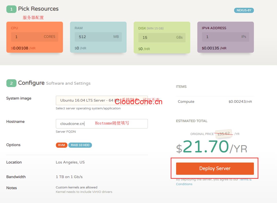 CloudCone新建新的服务