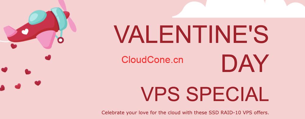 2020 CloudCone情人节优惠